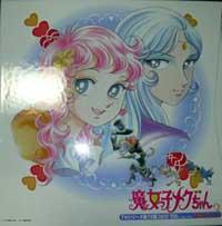 Bia la sfida della magia cartone animato manga musica personaggi gadget